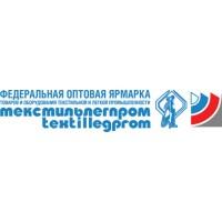 Оптовая ярмарка Текстильлегпром февраль 2017